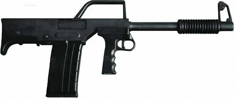 http://weaponsas.ucoz.ru/_fr/4/1789668.jpg