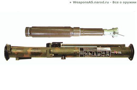 Малогабаритный реактивный огнемет
