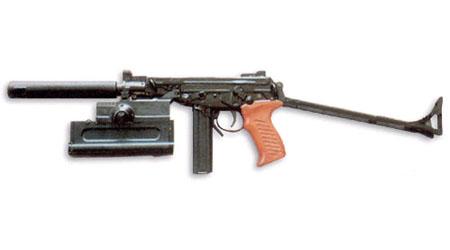Пистолет-пулемет ПП-91 Кипарис